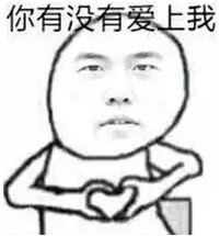 企鹅直播官方粉丝团招募中!