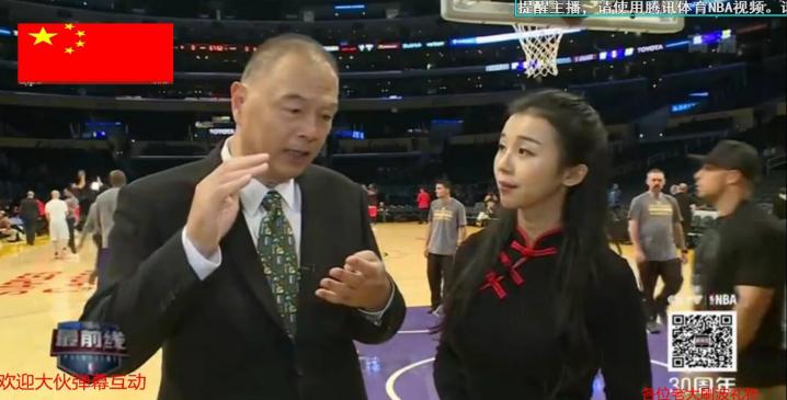 NBA新赛季直播规定,望周知!